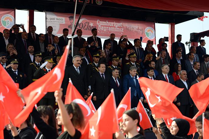 Cumhuriyet Coşkusu
